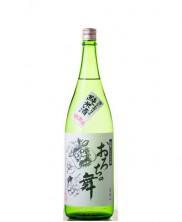 コシヒカリの純米酒「おろちの舞」