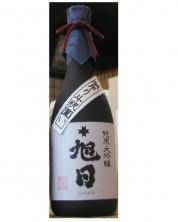 純米大吟醸原酒十旭日 山田錦45