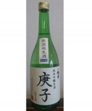 純米吟醸生酒十旭日 山田錦55