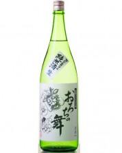 コシヒカリの純米酒「おろちの舞」生
